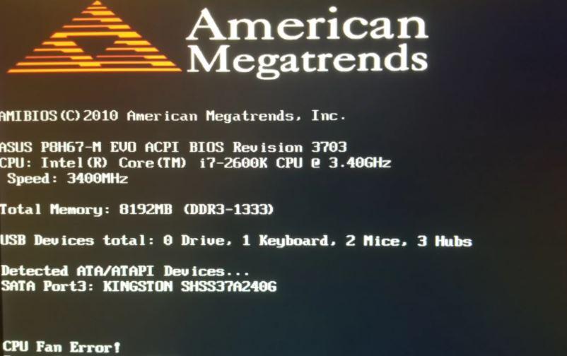 How to repair the CPU fan error in BIOS